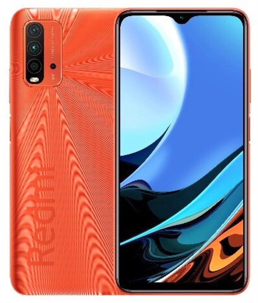 Xiaomi Redmi 9T Prix Maroc