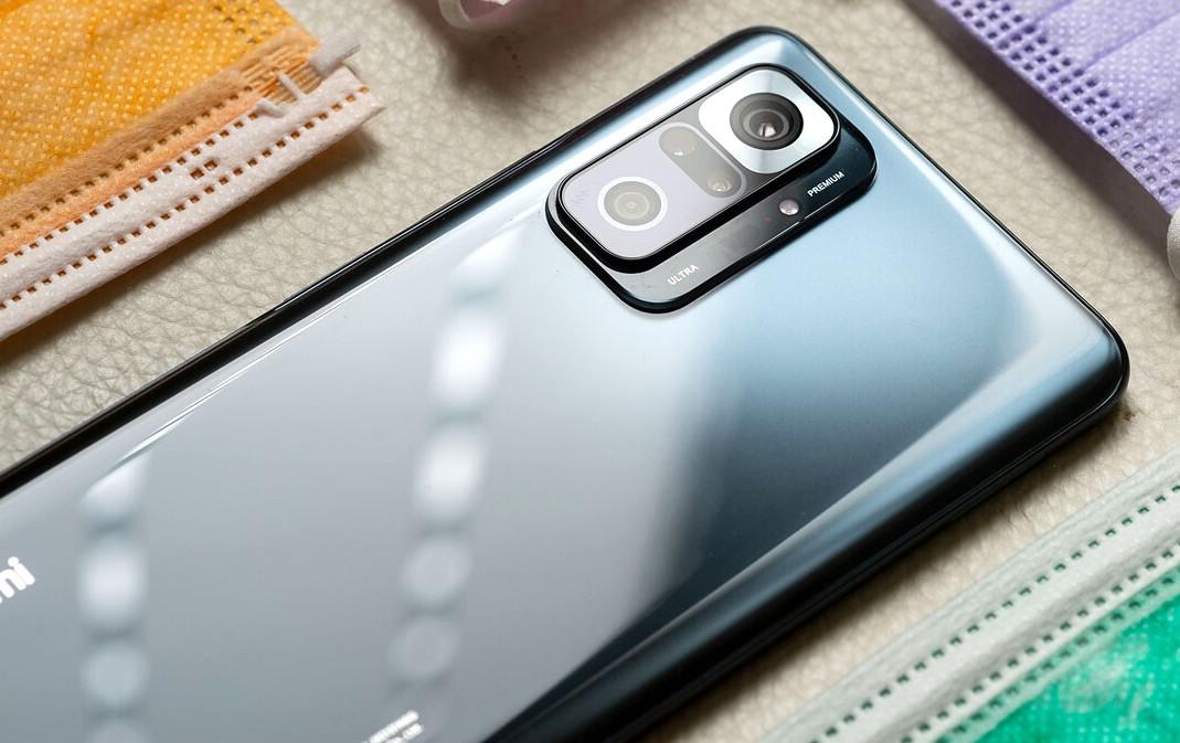 Xiaomi Redmi Note 10 Pro Prix en Maroc