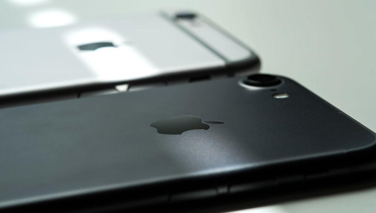 iPhone 7 Prix au Maroc